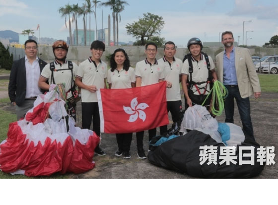 paragliding news hk